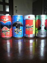 スーパー戦隊☆