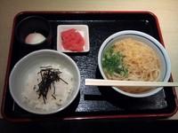 麺活動日誌