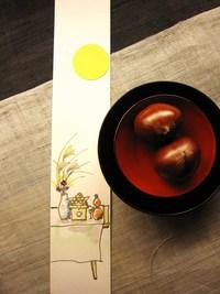宿根草.の「季と食を愉しむ会~秋・漆deお月見」