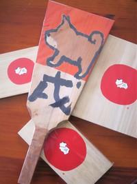 宿根草.のお正月支度のお手伝い③ー山中秀書・手描き羽子板・板膳