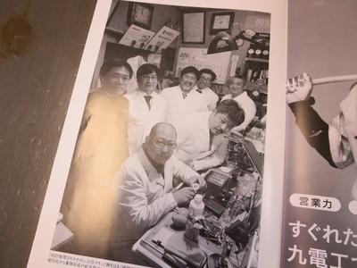 西日本文化・4月号