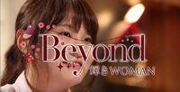 TVQ「Beyond 輝きWOMAN」放送されました!!