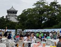 北九州エコライフステージ2016は・・・雨空に輝く県庁の星?