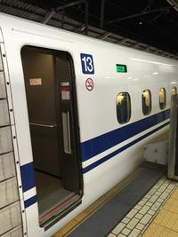東京から博多へ❣️