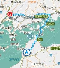 四国から広島へ移動❣️朝6時25分発…