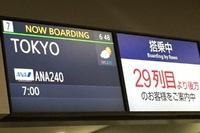 東京国際キルトフェスティバルへ❣️(^_^)