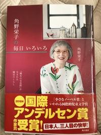 素敵な本❣️♪︎.。゚+.(*・ω・*)ノ。