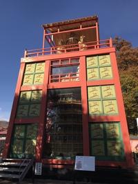 中山道な日❣️イン長野県