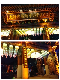 9月ソウル⑤お寺と散策
