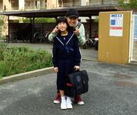 長女中学校入学