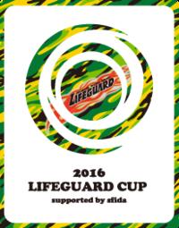 LIFEGUARD CUP延期日程発表!!