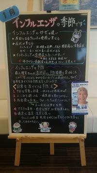 久留米・うきは地区の薬剤師・医療事務求人情報【ひがし薬局】