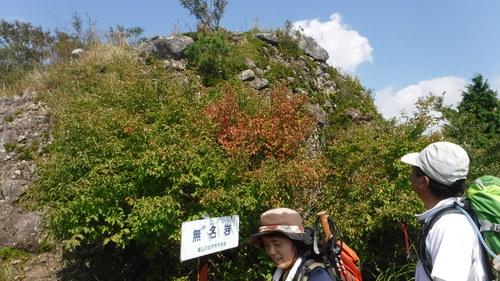 九州の剱岳・国東半島の鋸山