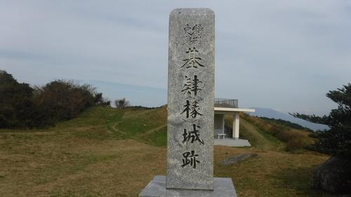 古代歴史の山、基山