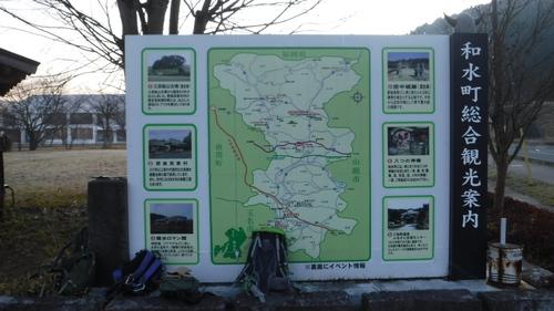 新年登山、熊本県和水町八の神様初詣