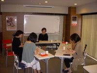 サウスサークルわいわい学習会in宮崎のご報告