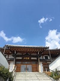 【4月例会ご報告】坐禅会