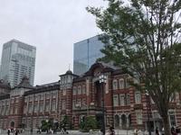 【ご報告】日本秘書クラブ交流旅行in TOKYO