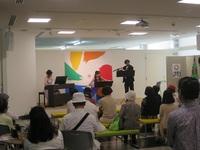 元気アートプロジェクト10周年展開催中
