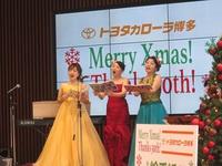 トヨタカローラ博多の新社屋オープニングイベント