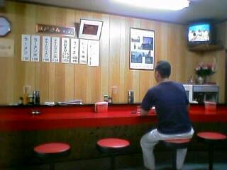 江戸金ラーメン 店内