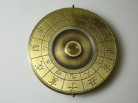 デアゴスティーニ「和時計を作る」(2)文字盤墨入れ
