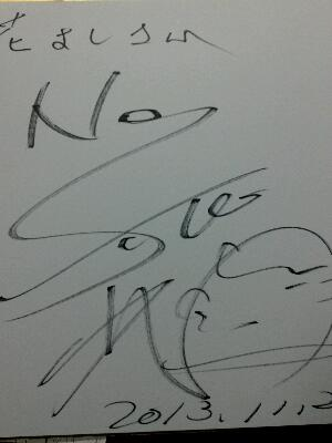 井上裕介 (お笑い芸人)の画像 p1_26
