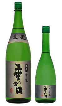 泡盛だけじゃない!日本酒も美味しいんです!
