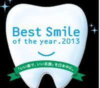 いい歯でいい笑顔を