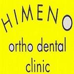 ひめの矯正歯科スタッフ