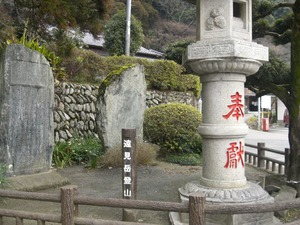 山登り〜遠見岳〜