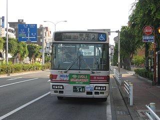 「2」久福木団地→荒尾営業所(090607大牟田駅前)
