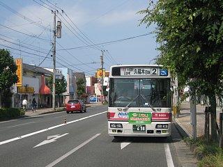 「2」荒尾営業所→久福木団地(090607通町)