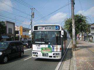 「55」大牟田営業所→道の駅(090607通町)