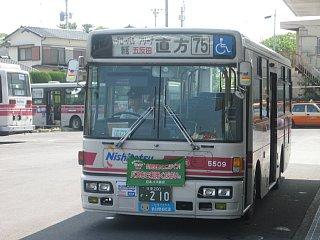 「75」赤間営業所→直方(090614赤間営業所)
