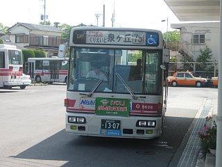 「75」赤間営業所→泉ヶ丘(090614赤間営業所)