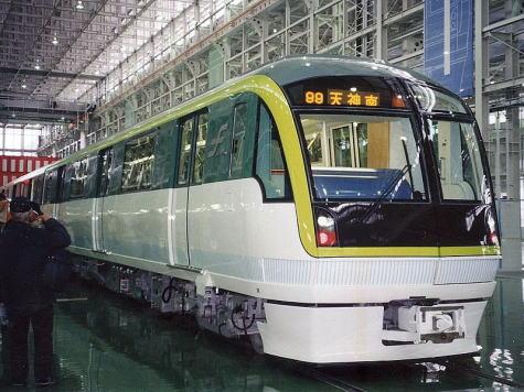 福岡市営地下鉄七隈線