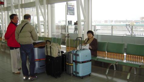 福岡国際空港