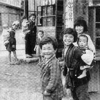 終戦直後の日本の子供たち