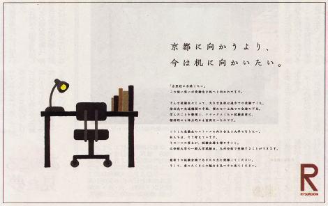 西日本新聞広告大賞