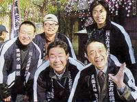 福岡五人衆