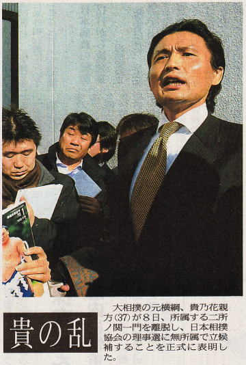 西日本新聞2010.1.9