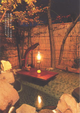 平山温泉・ほたるの長屋