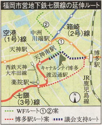 福岡地下鉄七隈線延伸計画案