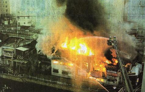 川端商店街の朝火事