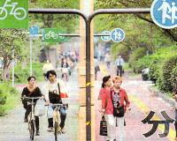 自転車・歩行者分離された歩道