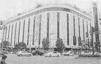 岩田屋旧本館