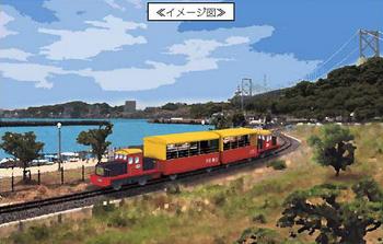 門司港トロッコ列車
