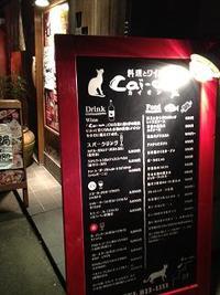 西新の隠れ家的お店  Cai-on (カイオン)