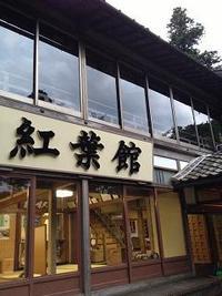 清水寺の精進料理